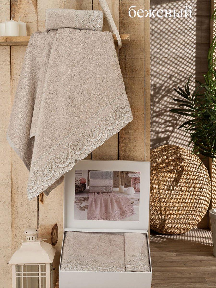 Комплект бамбуковых полотенец (50x90+70x140) Anjelig