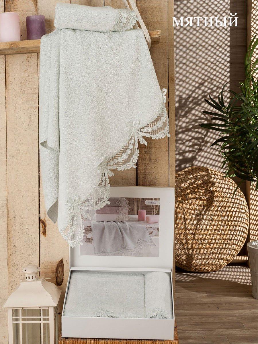 Комплект бамбуковых полотенец (50x90+70x140) Mercy