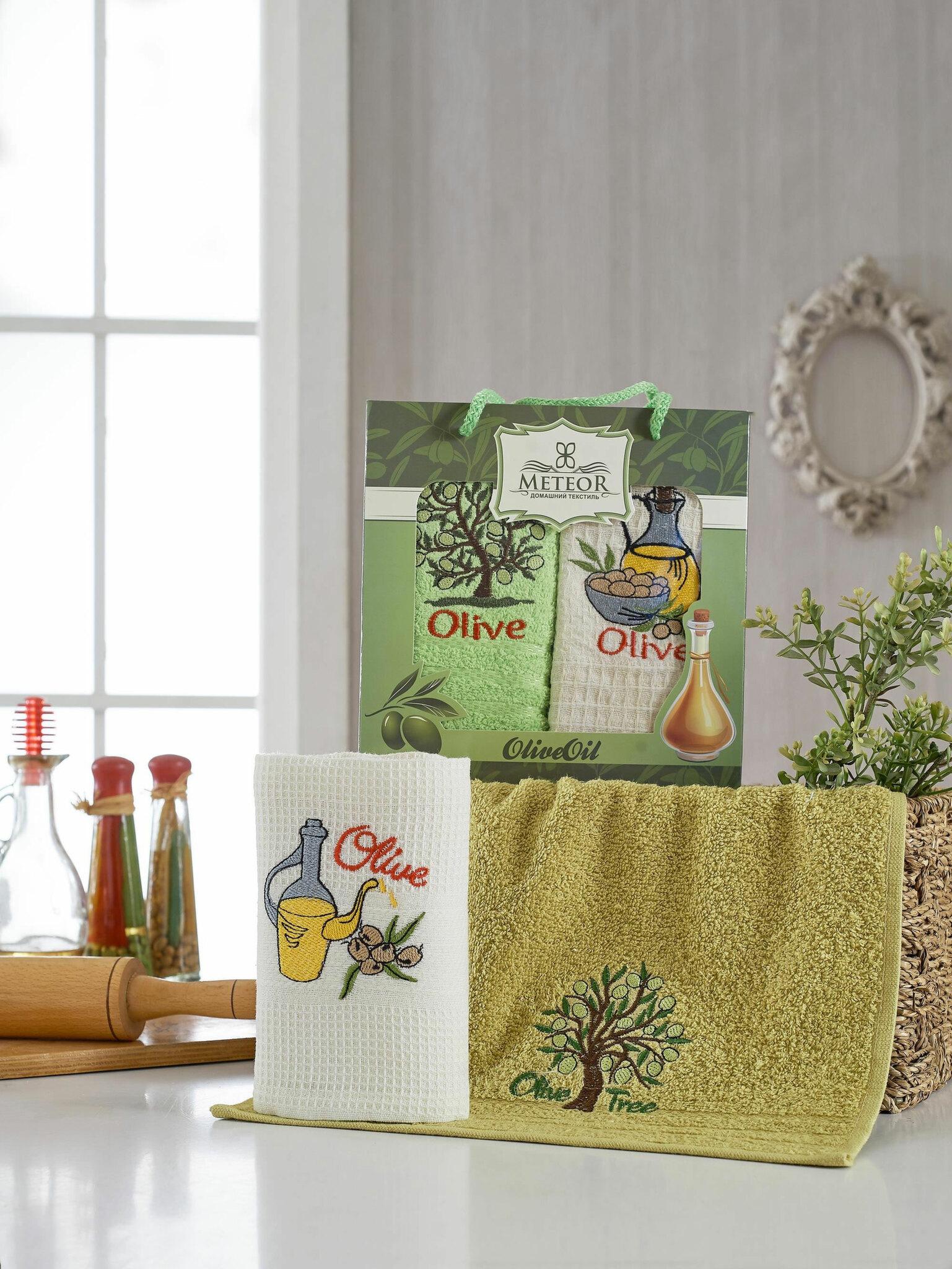 Комплект полотенец 30x50 (2 шт) 9644 Olive Meteor