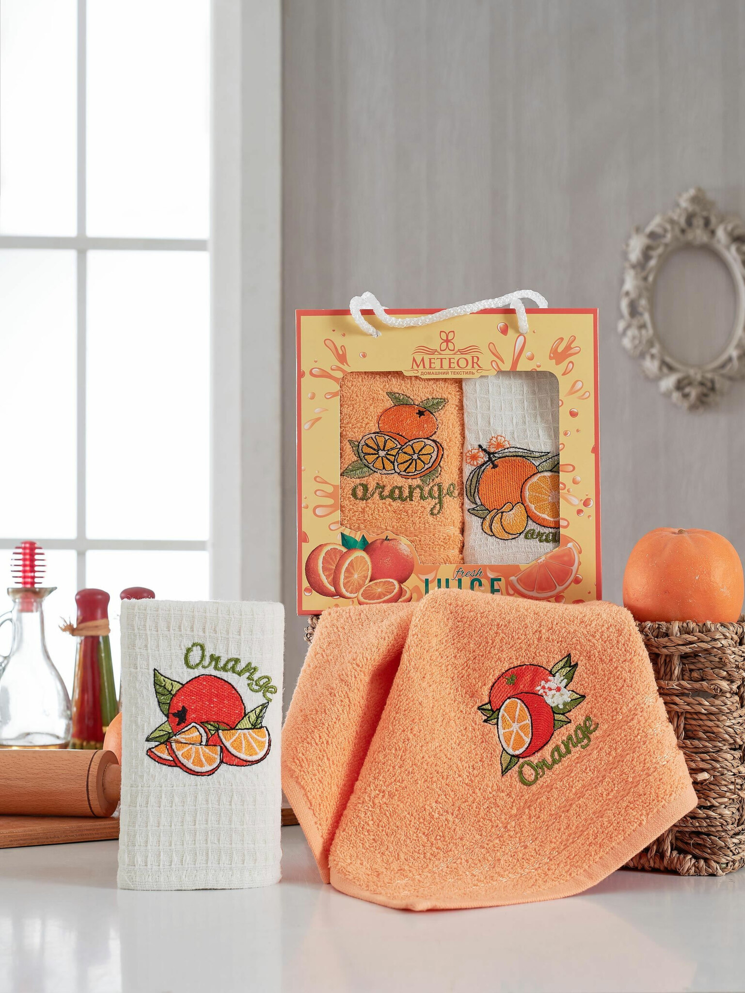 Комплект полотенец 30x50 (2 шт) 9660 Orange Meteor