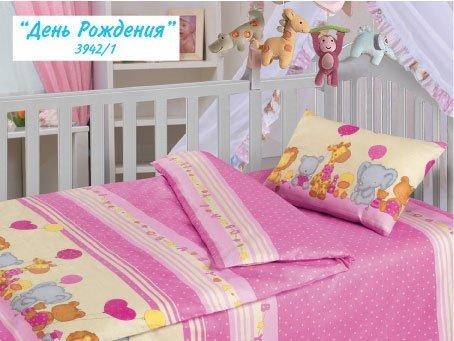 День рождения - детское белье в кроватку Облачко