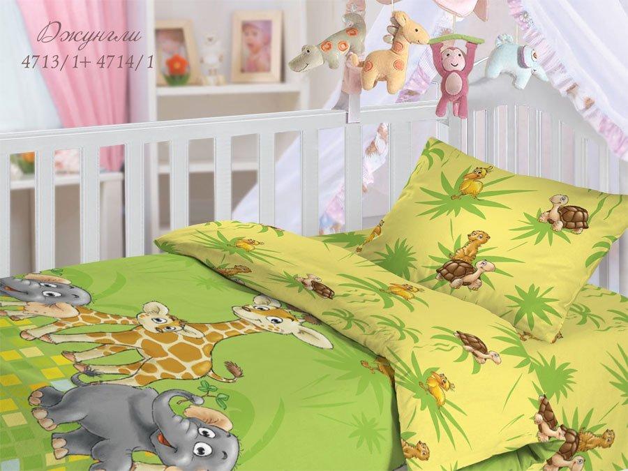 Джунгли постельное белье из бязи-люкс Облачко