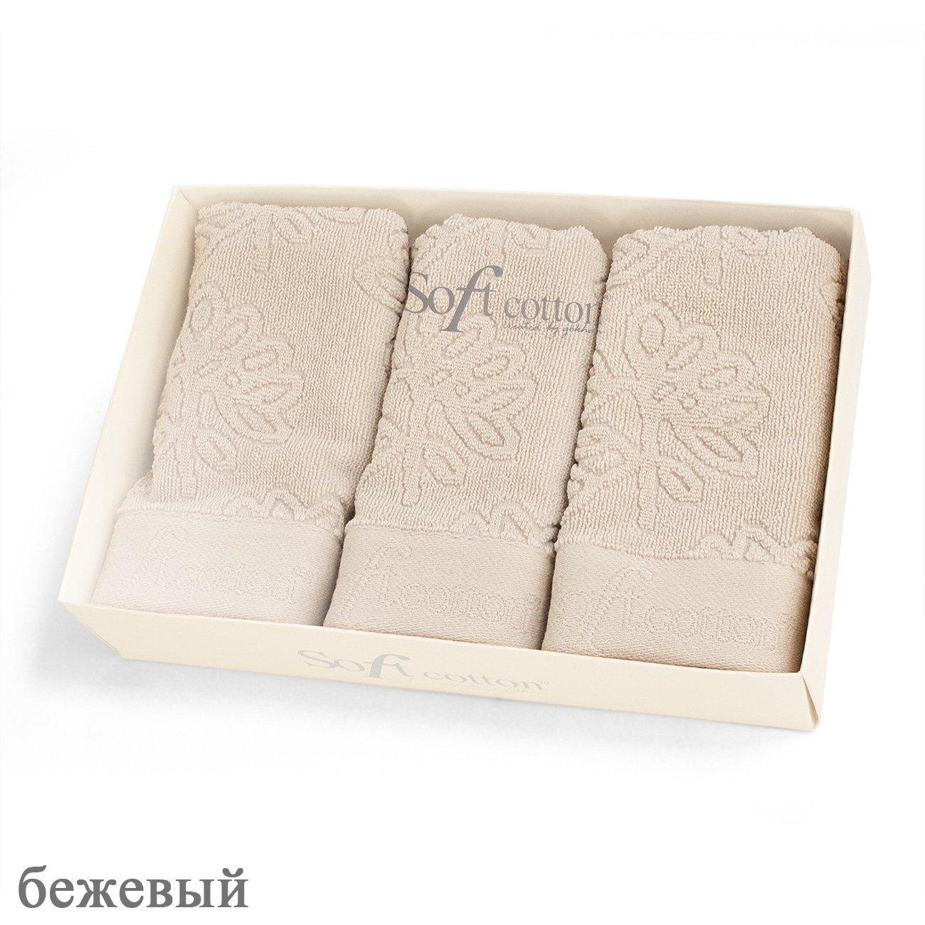 Комплект полотенец (32x50 3шт) Leaf Soft cotton