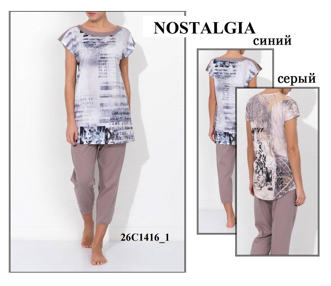 26C1416 Nostalgia комплект (туника+бриджи) Cote coton