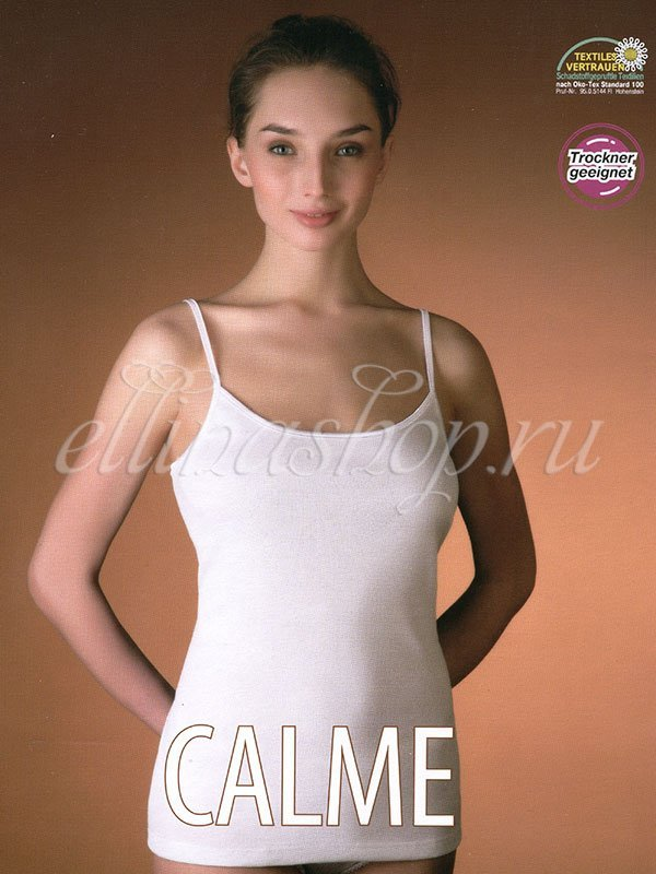 Coton женская одежда