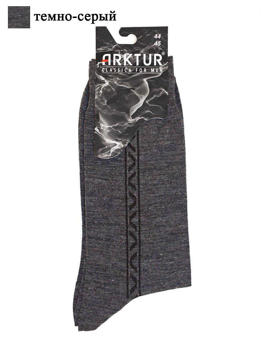 Мужские носки, теплые Л-505 Arktur