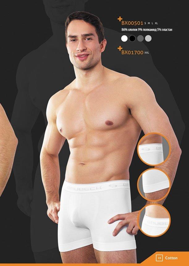 Трусы мужские боксеры Boxer BX00620 Brubeck