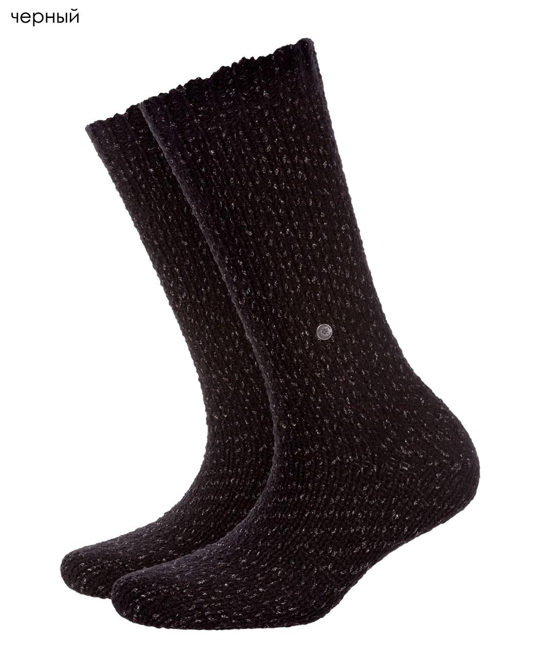 Женские шерстяные носки с люрексом 20611 November Rain Burlington