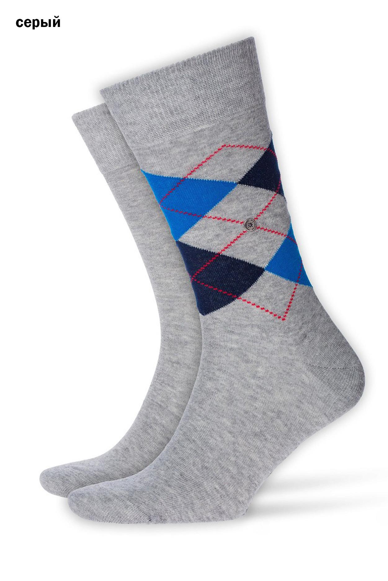 Комплект хлопковых носков (2 шт) 21044 Everyday Burlington