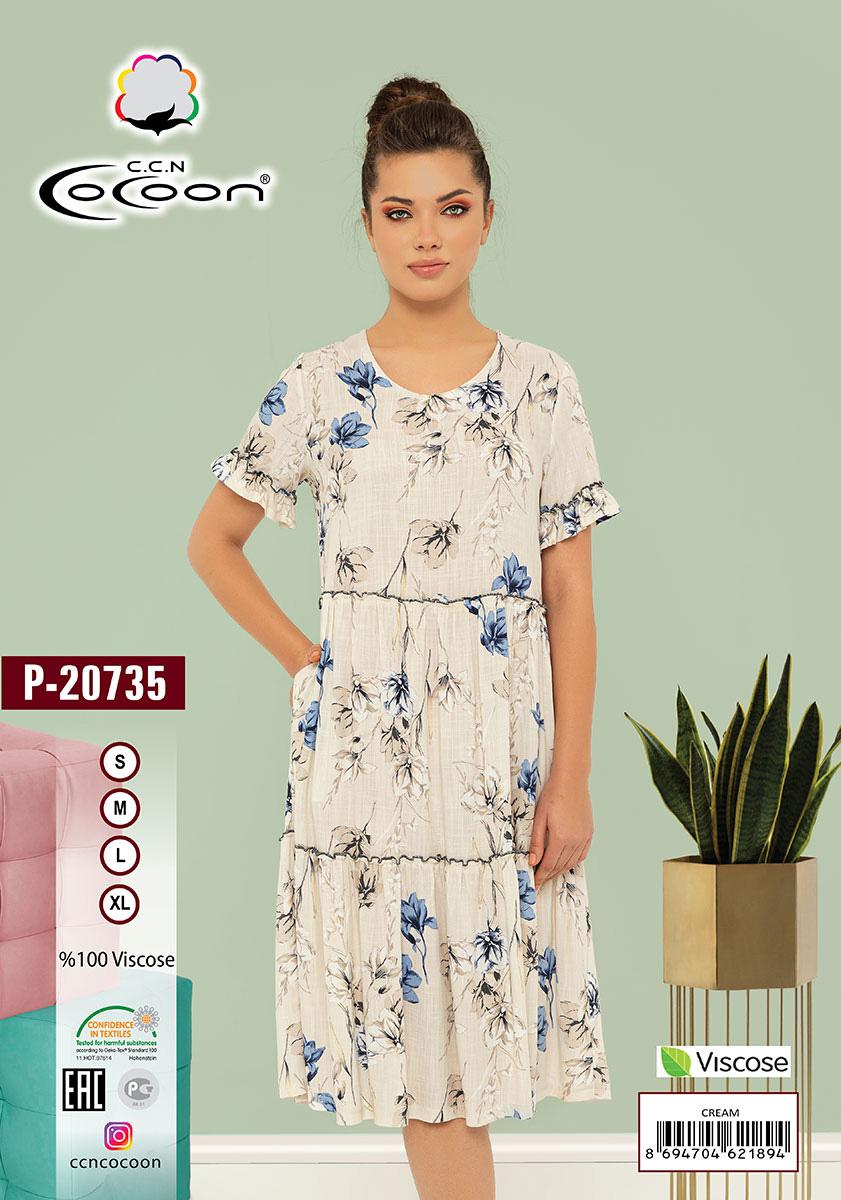 Штапельное платье P-20735 бежевый Cocoon