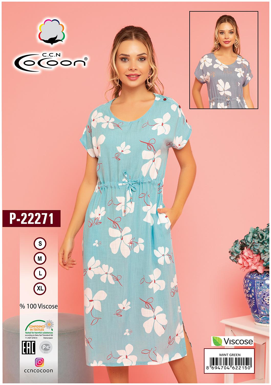 Платье из штапеля P-22271 бирюзовый Cocoon