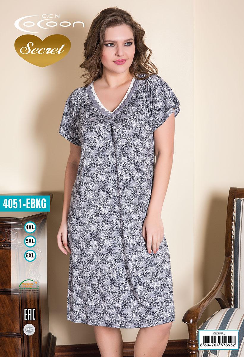 Сорочка с короткими рукавами EBKG-4051 Cocoon