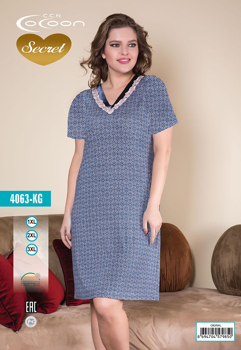 Сорочка с короткими рукавами KG-4063 Cocoon