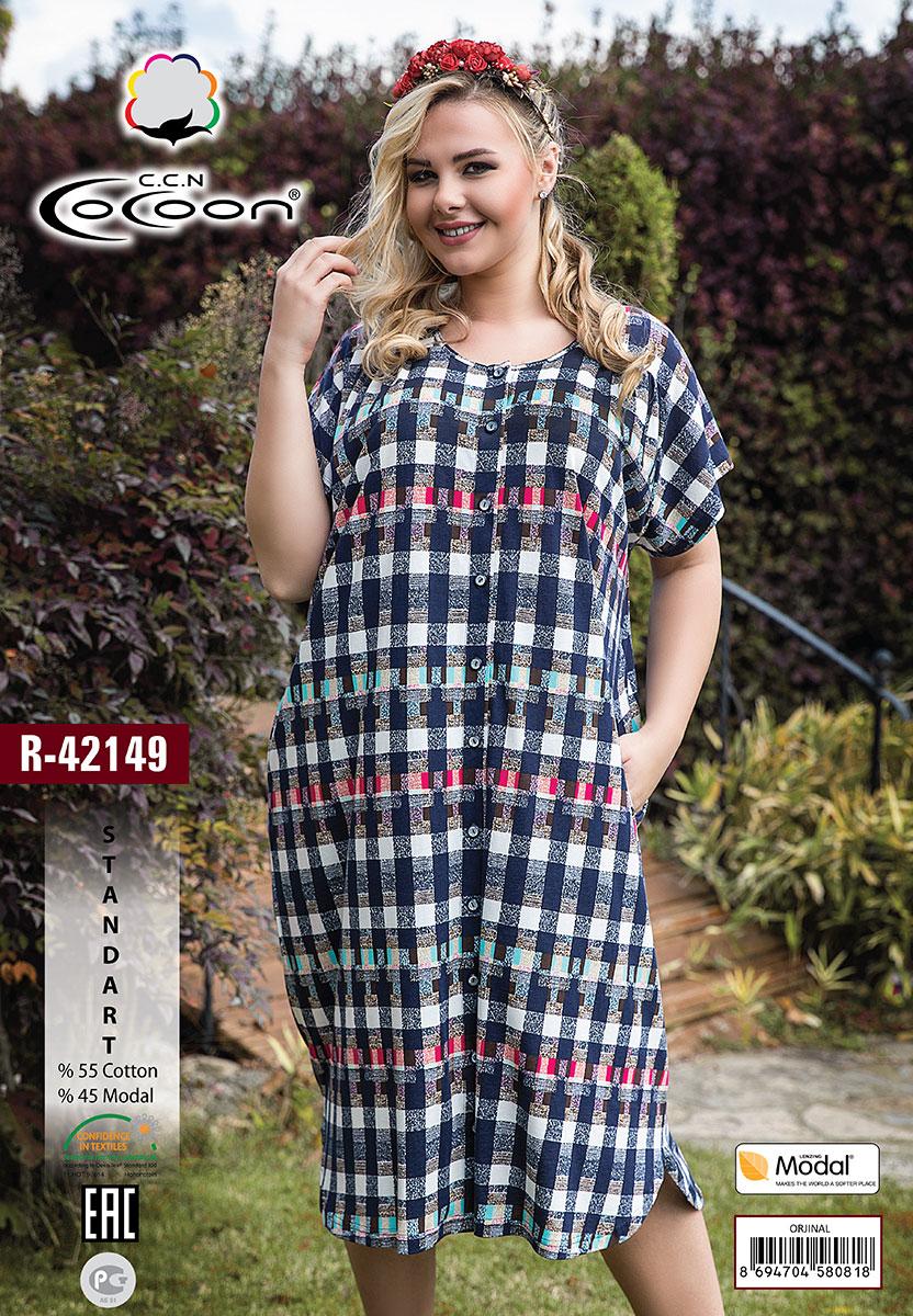 5ea1cddb2274d Женский трикотажный халат на пуговицах R-42149 Cocoon: купить по ...