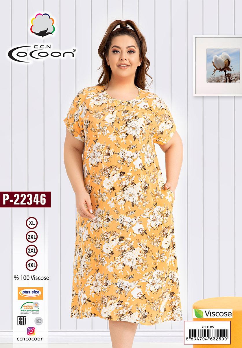 Вискозное штапельное платье P-22346 желтый Cocoon