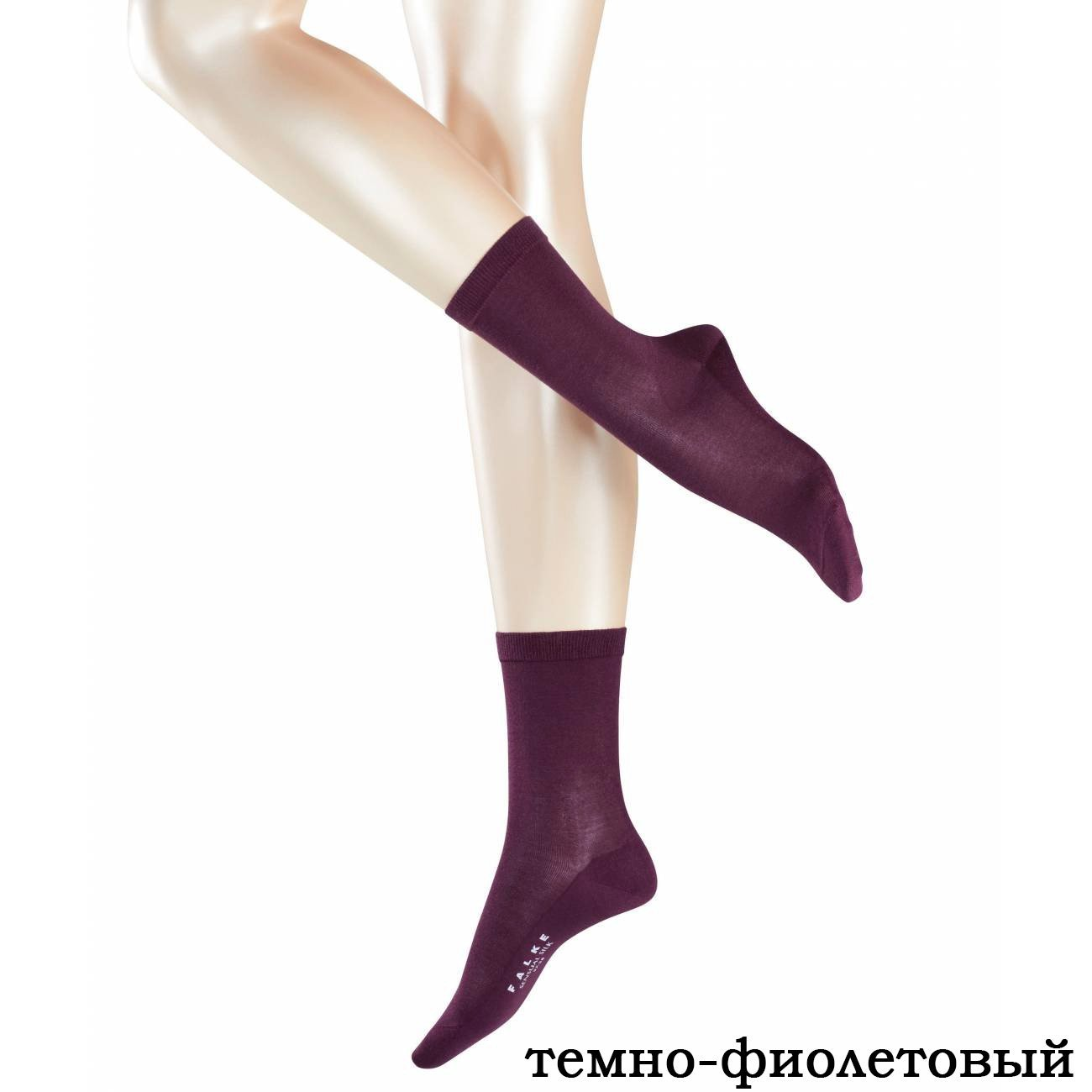 Носки женские, всесезонные 46288 Sensual silk Falke