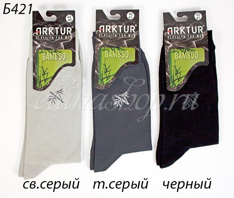 Б-421 мужские бамбуковые носки Arktur