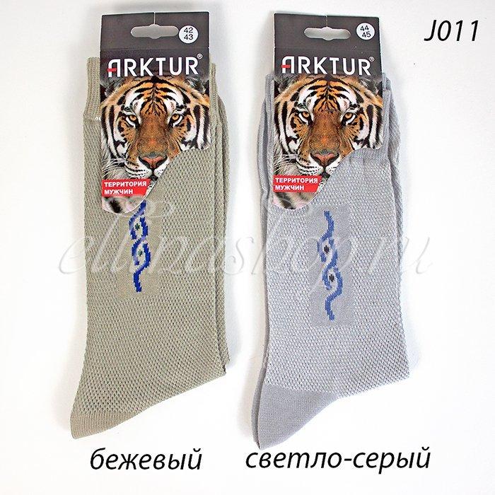 J-011 мужские носки Arktur