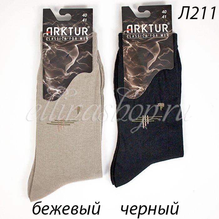 Л-211 мужские носки Arktur