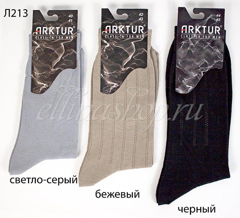 Л-213 мужские носки Arktur