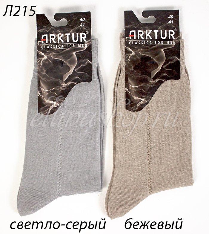 Л-215 мужские носки Arktur