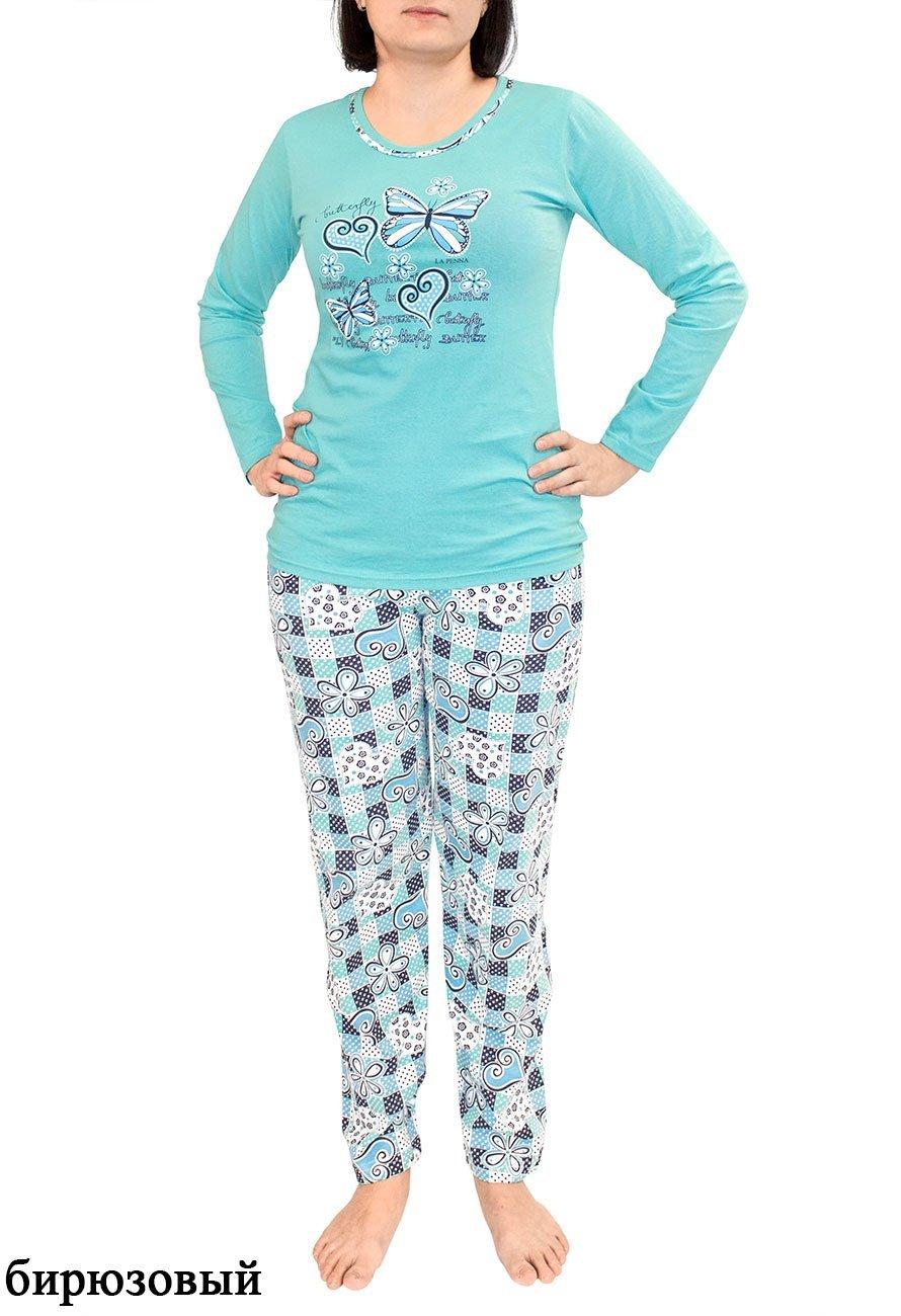 Пижамный комплект Бабочка 8030 La penna