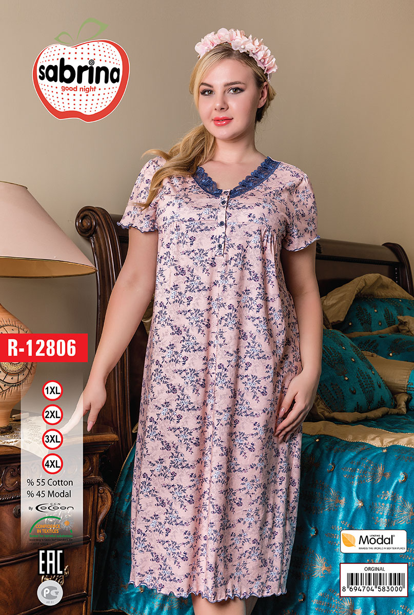 Женская рубашка R-12806 Sabrina