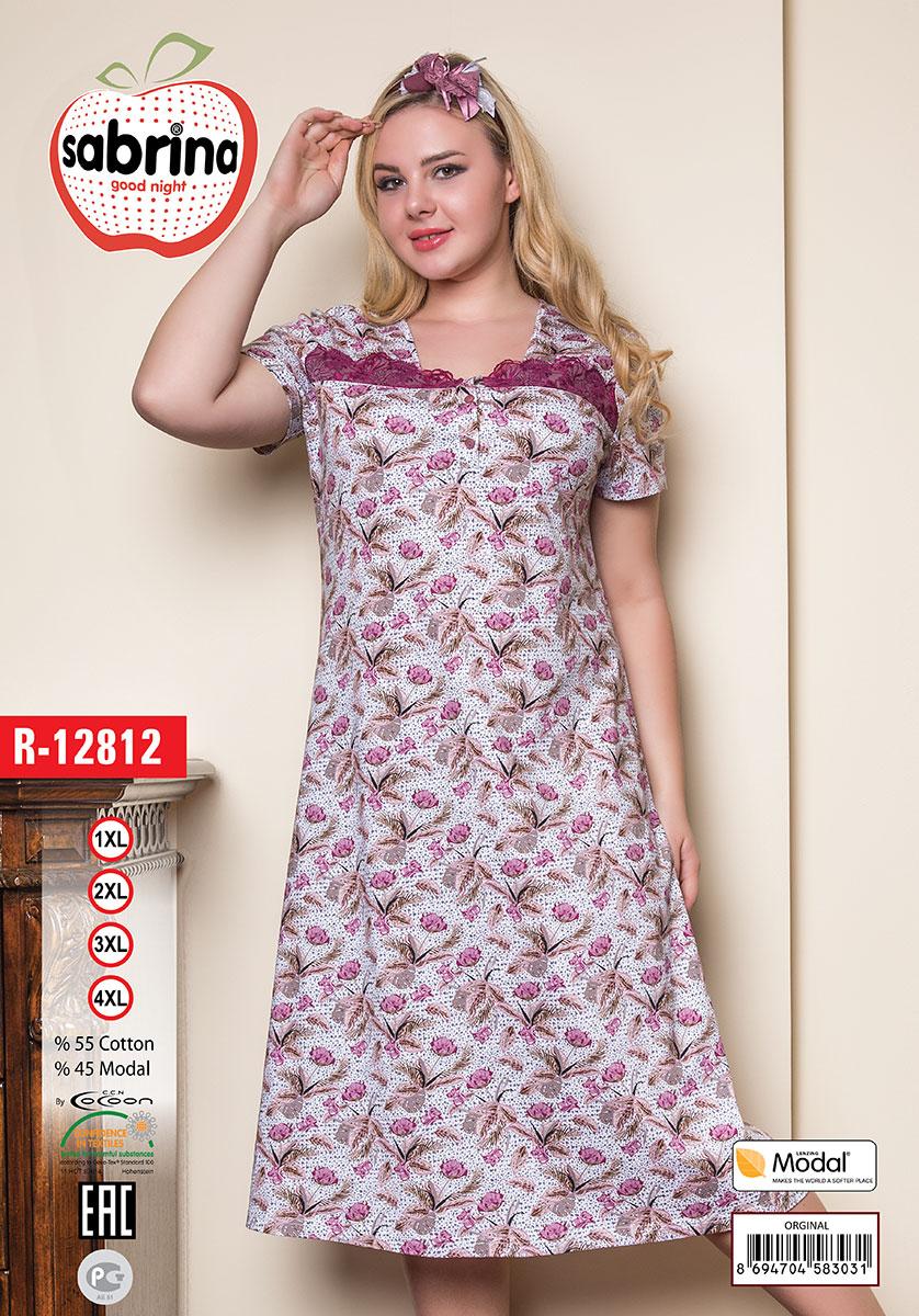 Женская рубашка R-12812 Sabrina