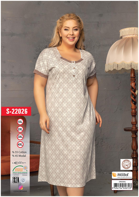 Трикотажная женская сорочка S-22026 Sabrina
