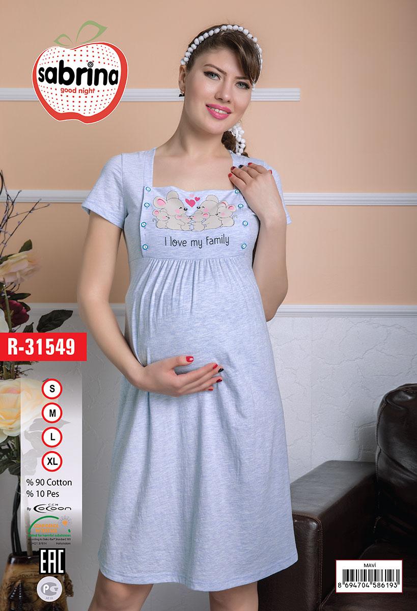 Рубашка  для беременных R-31549 голубой Sabrina