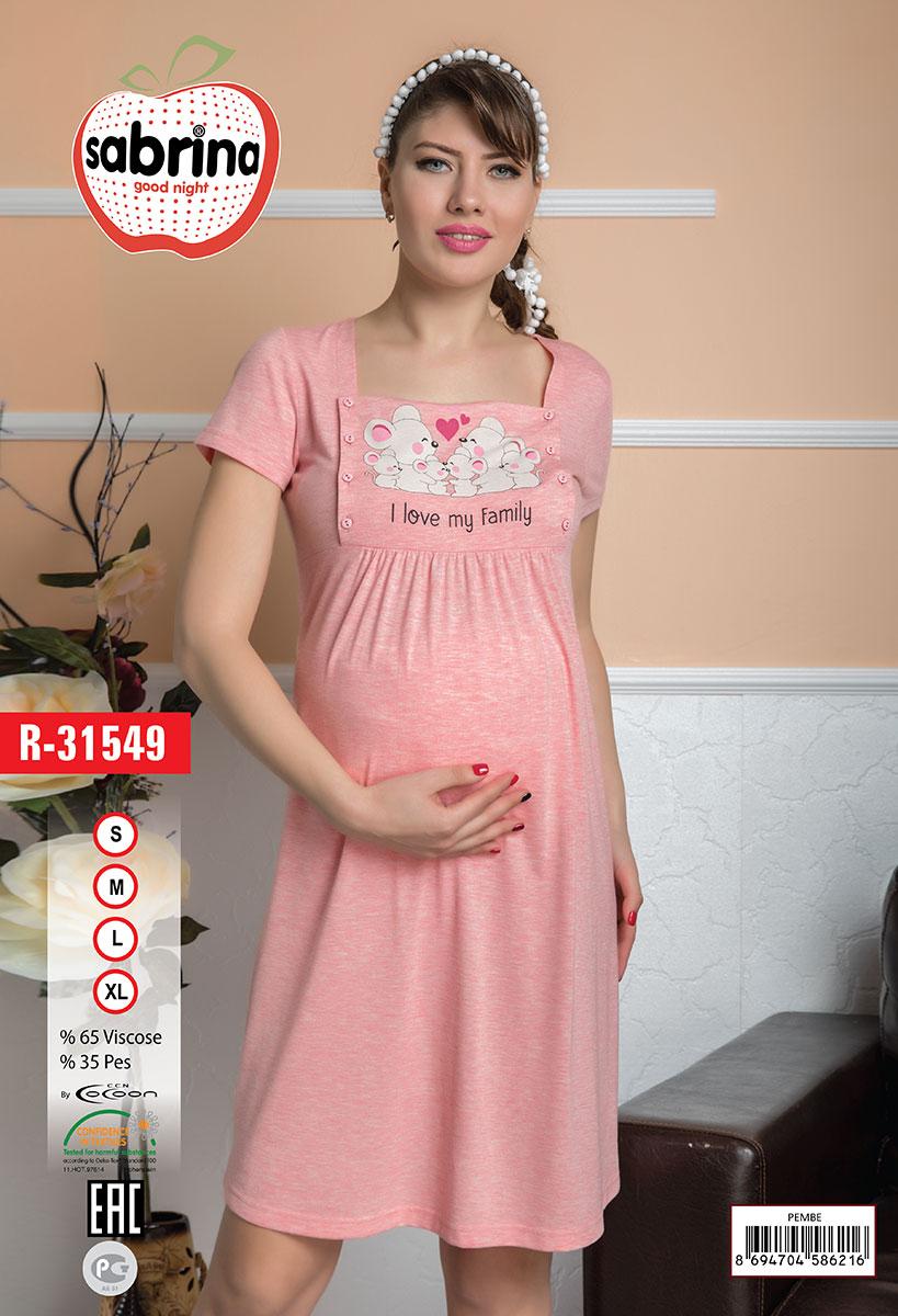 Рубашка  для беременных R-31549 розовый Sabrina