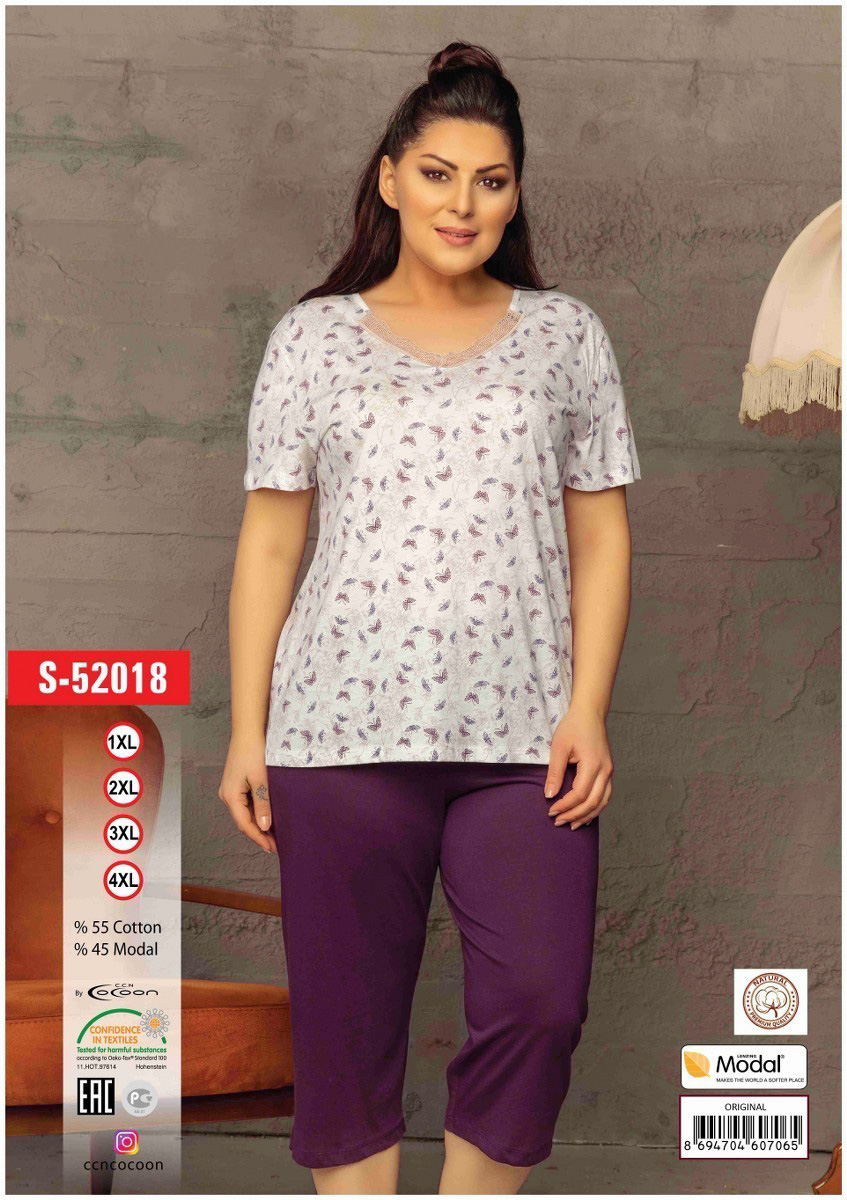 Комплект (футболка, бриджи) S-52018 Sabrina