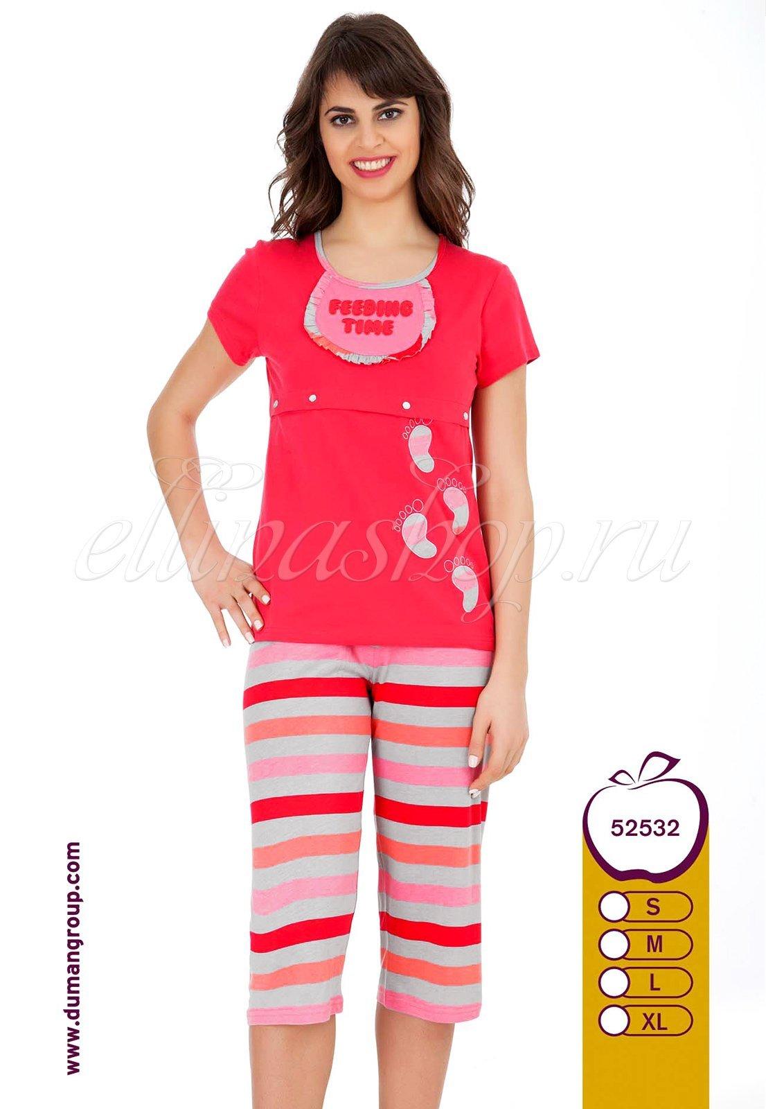 52532 Следы Комплект для кормящих (футболка+бриджи) Sabrina