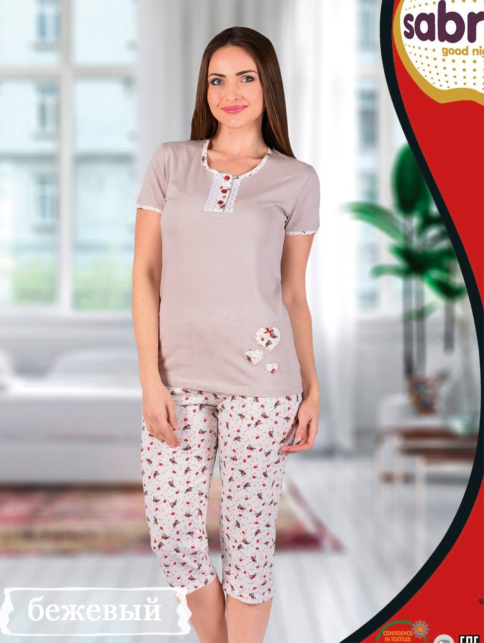 52587 Комплект (футболка+бриджи) Sabrina