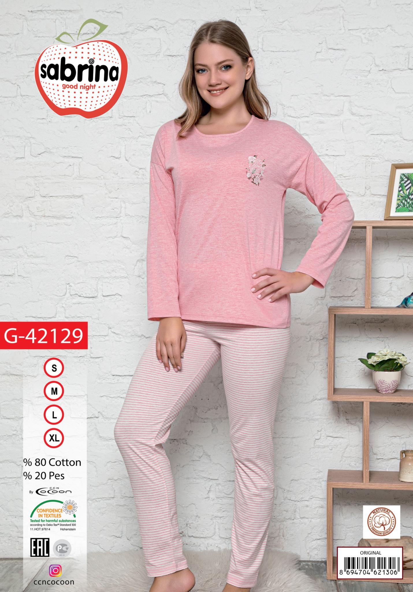 Комплект (кофта, брюки) G-42129 Sabrina