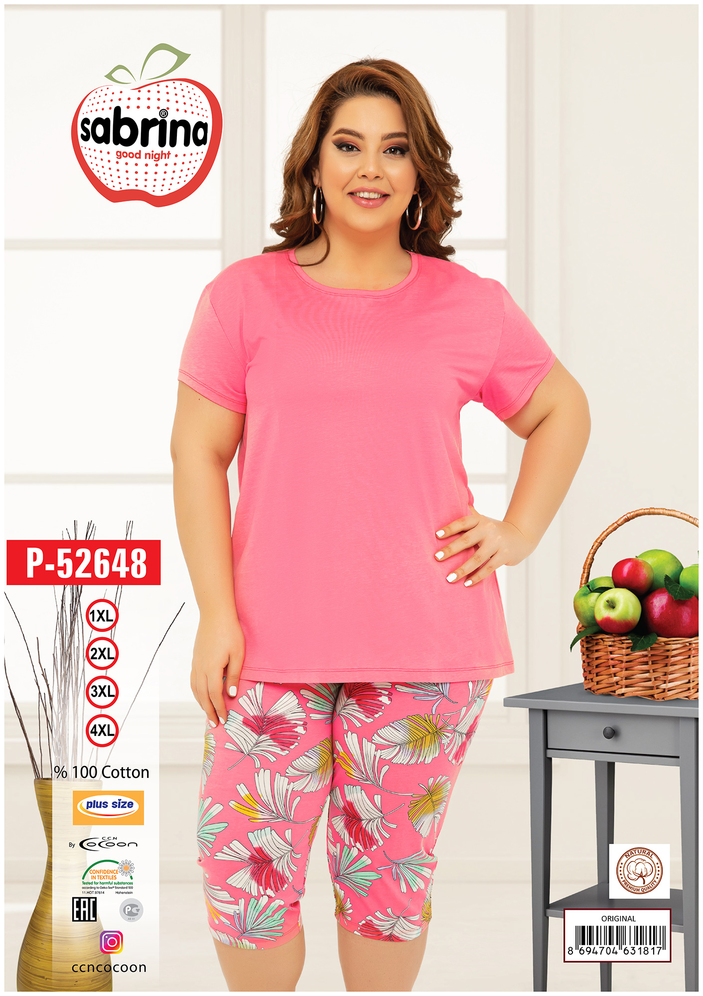 Комплект (футболка, бриджи) P-52648 Sabrina