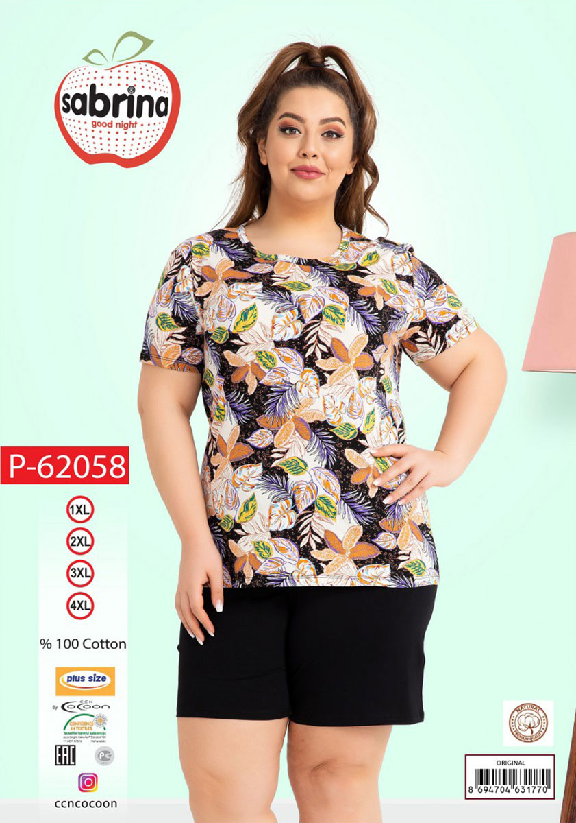Комплект (футболка, шорты) P-62058 Sabrina