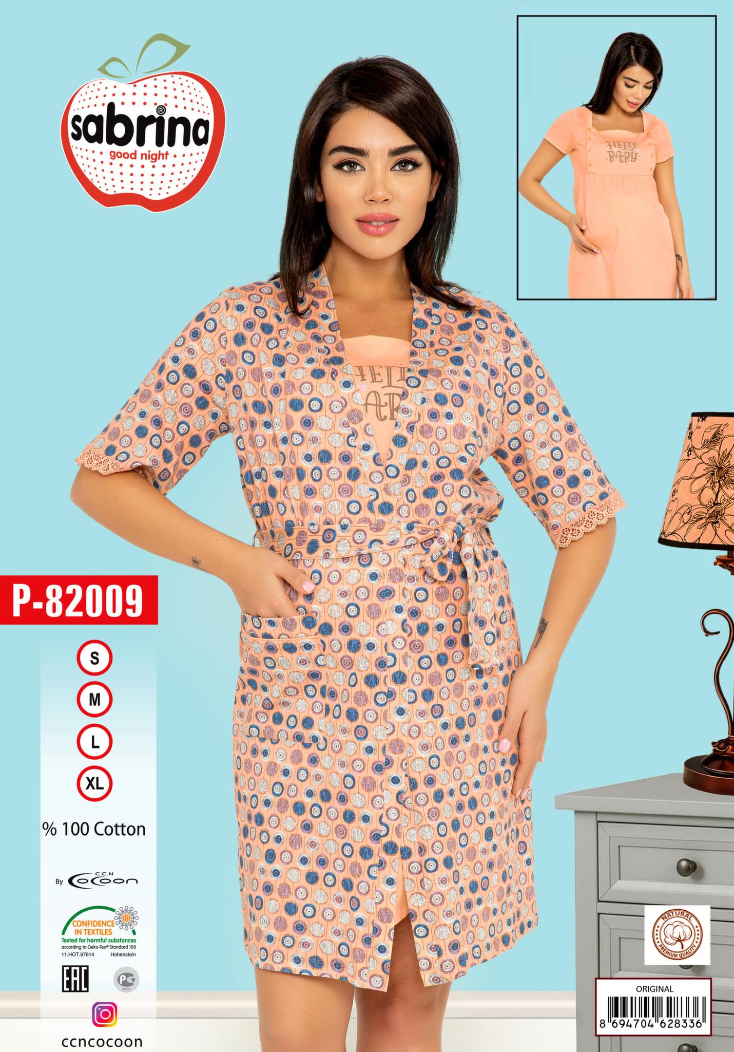 Комплект из трикотажа для беременных (халат + сорочка) P-82009 Sabrina