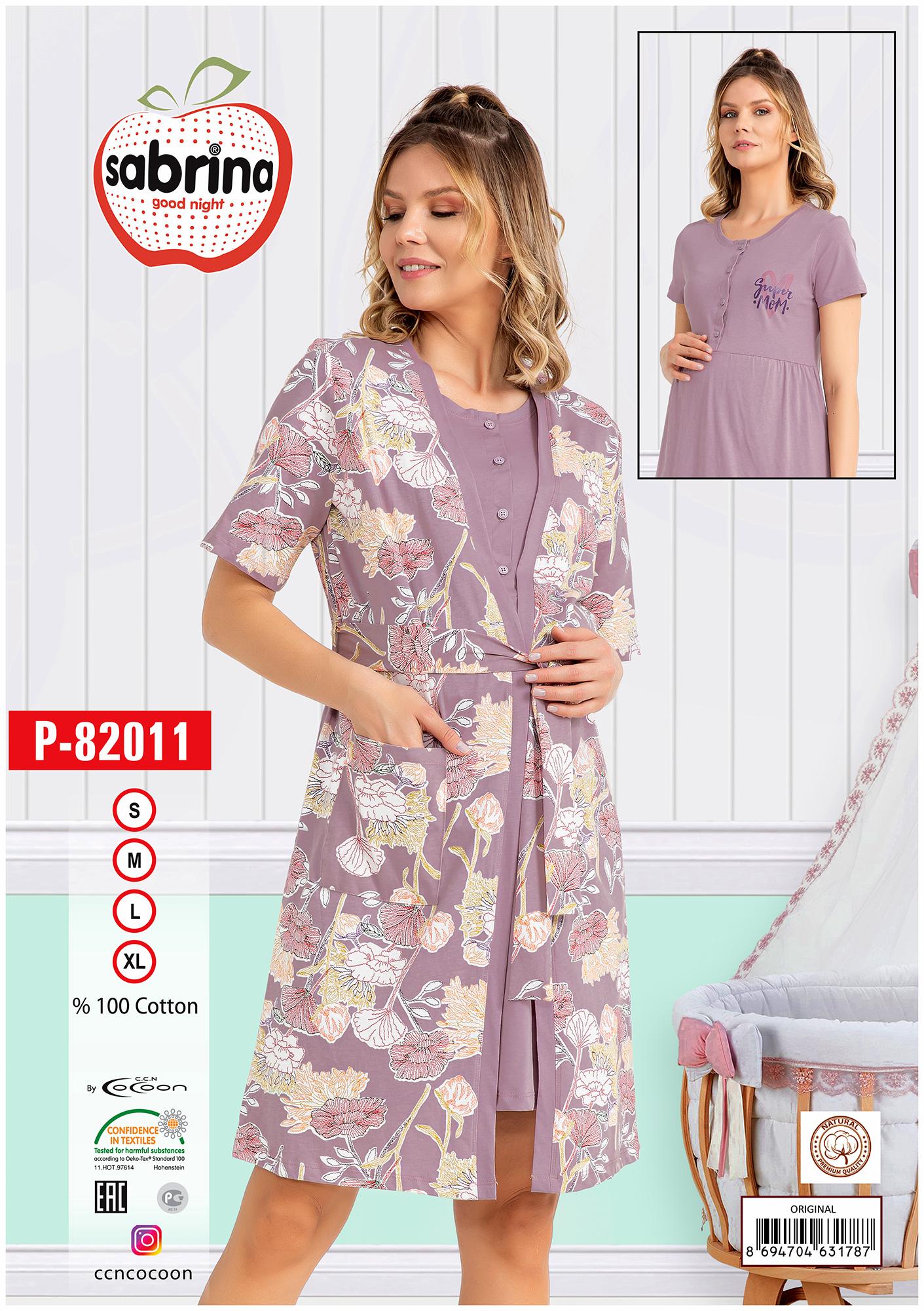 Комплект для беременных (халат + сорочка) P-82011 Sabrina