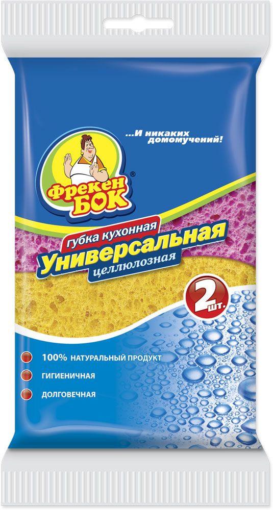 Набор целлюлозных кухонных губок (2шт) Фрекен Бок