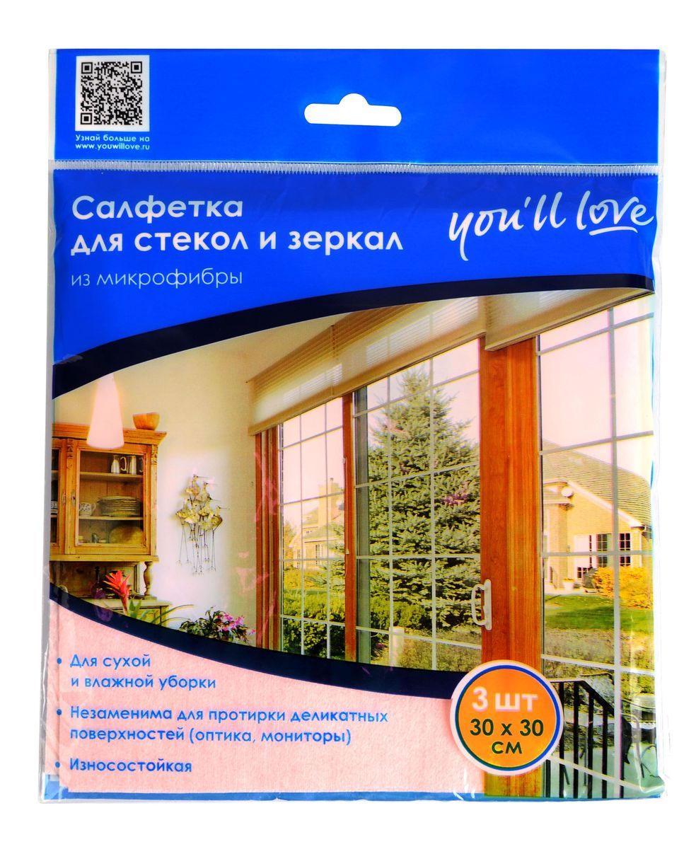 Набор салфеток для стекол и зеркал (3 шт) 65079 Home Queen