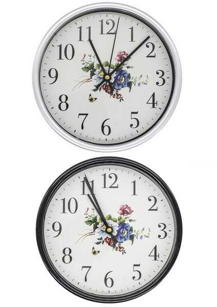 Часы настенные, MC-1610418 20 см