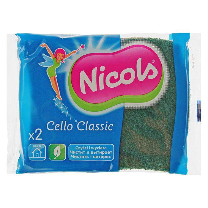 Набор кухонных губок (2 шт) 126159 Cello СLassic желто-зеленая Nicols