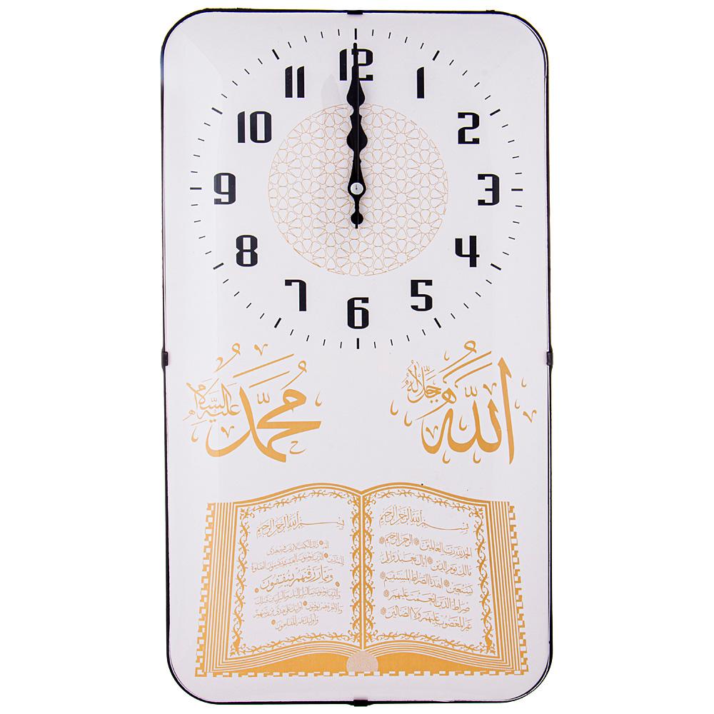 Часы настенные кварцевые 207-404 25,5*47 см