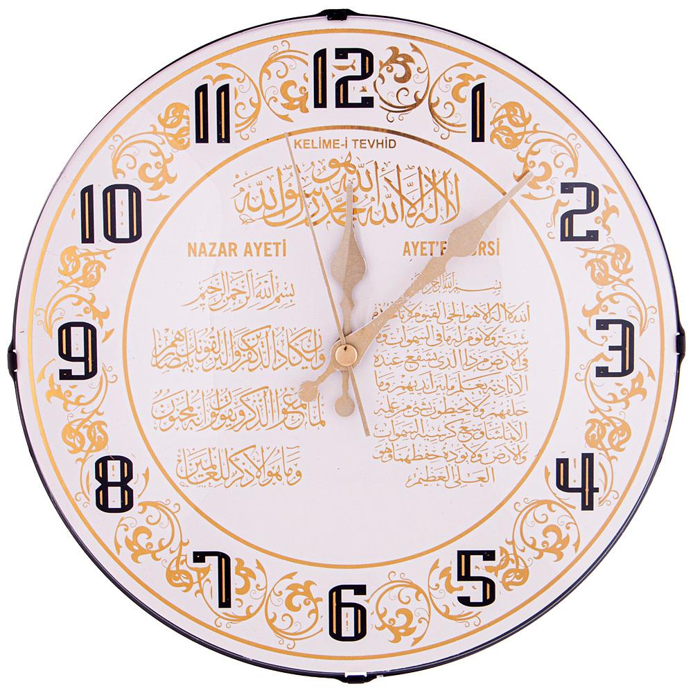 Часы настенные кварцевые 207-405 25,5 см