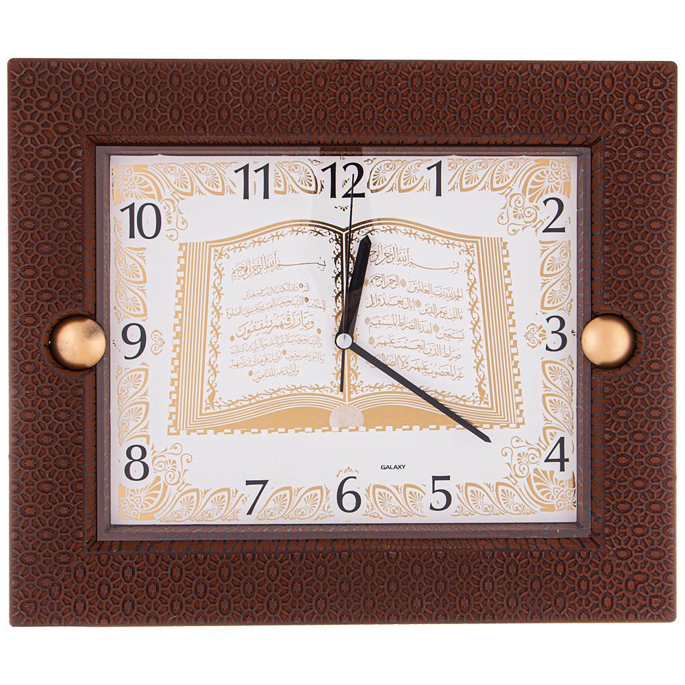 Часы настенные кварцевые 207-412 29,5*34,5 см