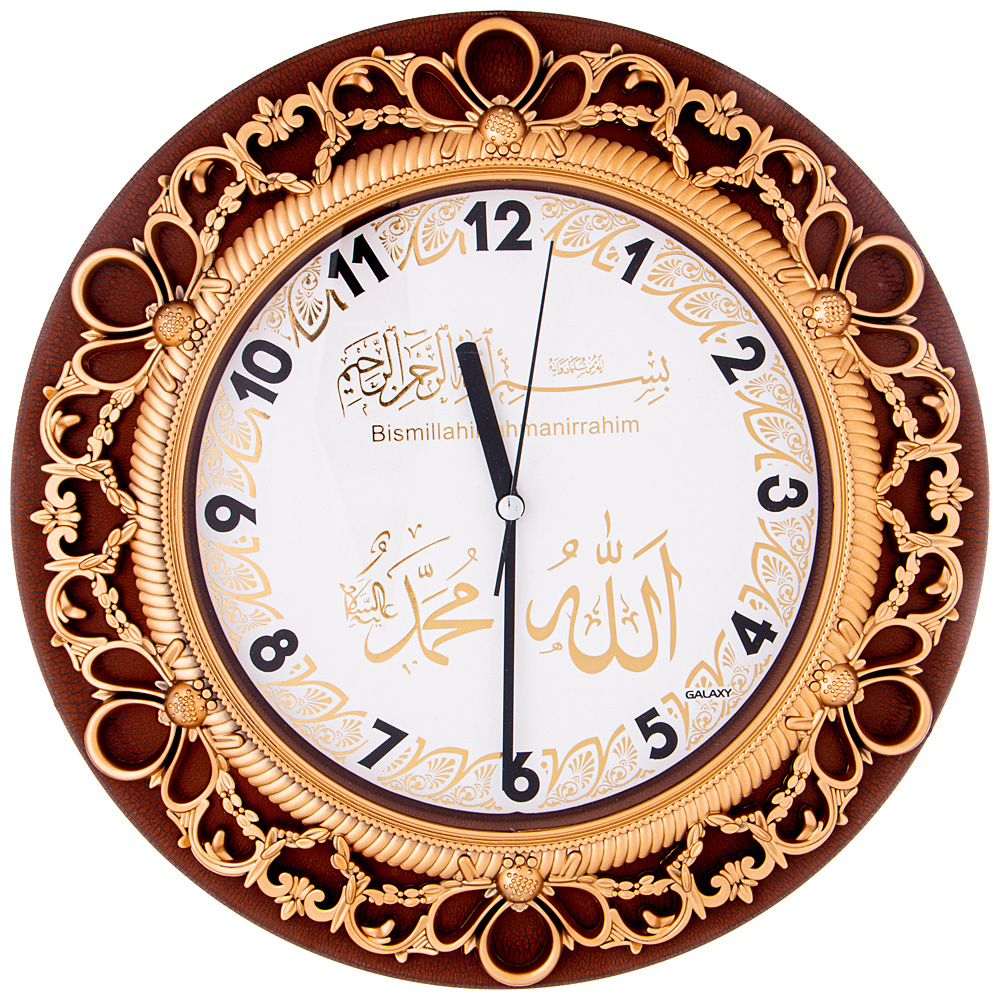 Часы настенные кварцевые 207-418 32,8 см