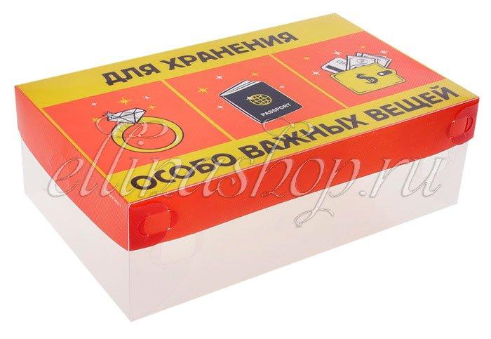 627216 Коробка для хранения Для важных вещей (24797)