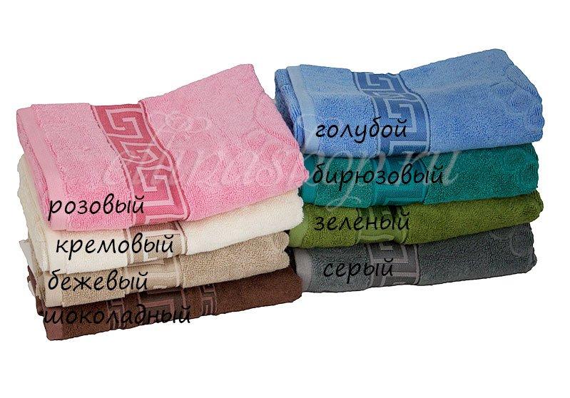 Версаче бамбуковые полотенца для ног Coronet