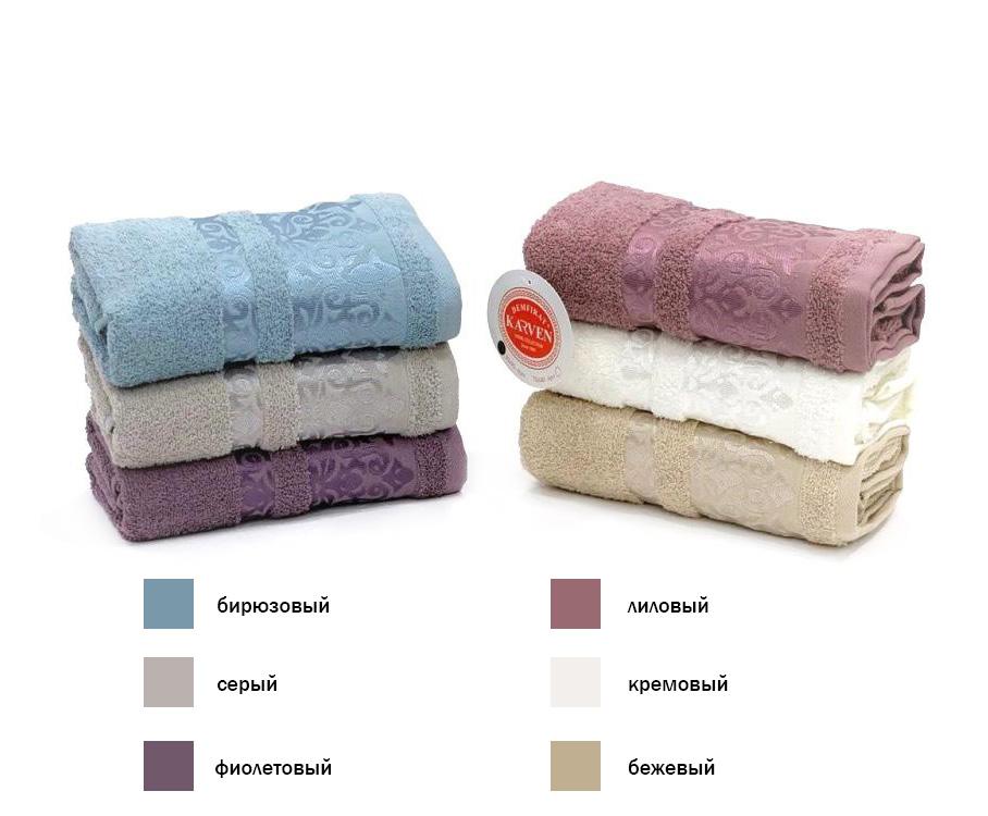 Махровое полотенце с вышивкой (1 шт) Armada 1 DF